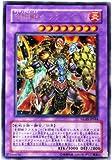 遊戯王 GLAS-JP044-UR 《剣闘獣ヘラクレイノス》 Ultra
