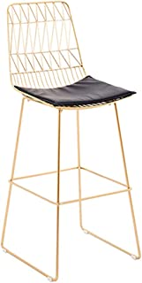 Wrought Iron Bracket Bar Stool Kitchen Breakfast Stools Counter High Footrest Chair with Gold Metal Legs and Black Faux Leather Pad Modern Design