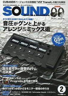 サウンド・デザイナー 2016年 02 月号 [雑誌]