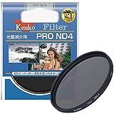 Kenko NDフィルター PRO ND4 82mm 光量調節用 382424