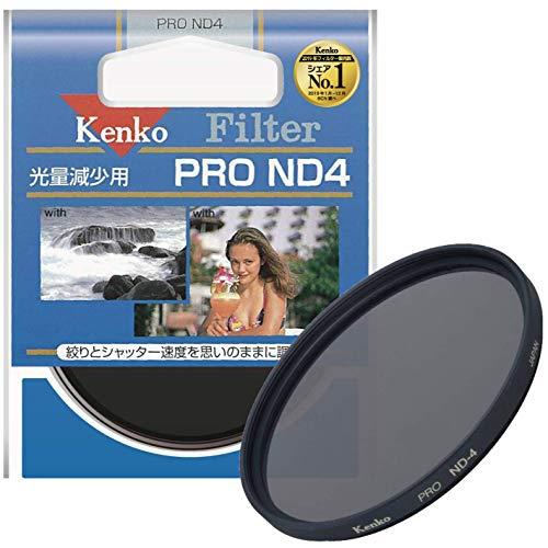 Kenko NDフィルター PRO ND4 52mm 光量調節用 352618