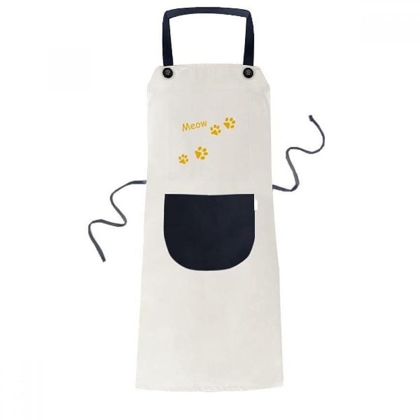 のためににんじん地雷原猫のにゃー動物の黄色のフットプリントアートの肉球 料理のキッチンベージュの調節可能な前掛けエプロンのポケットは、女性が男性のシェフ?ギフト