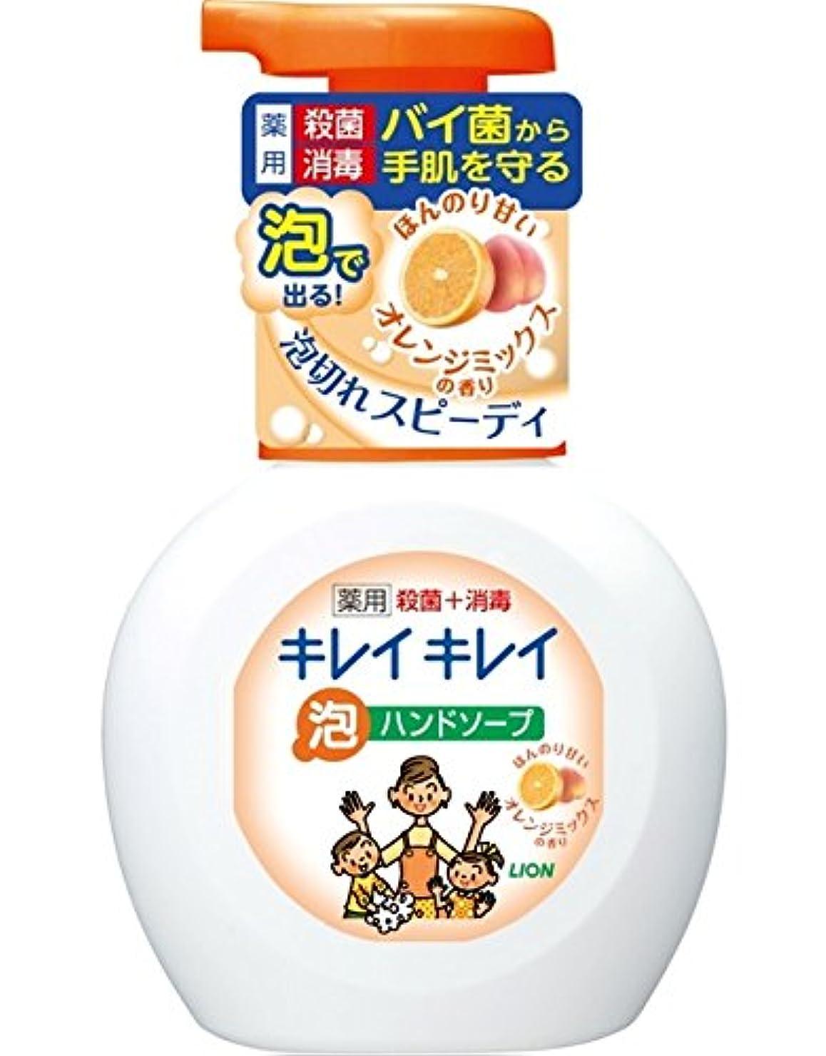 岸忘れっぽいノイズキレイキレイ薬用泡ハンドソープオレンジミックスの香りポンプ250mL