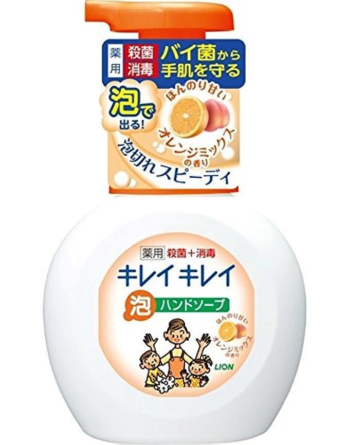 読みやすさコットン十一キレイキレイ薬用泡ハンドソープオレンジミックスの香りポンプ250mL