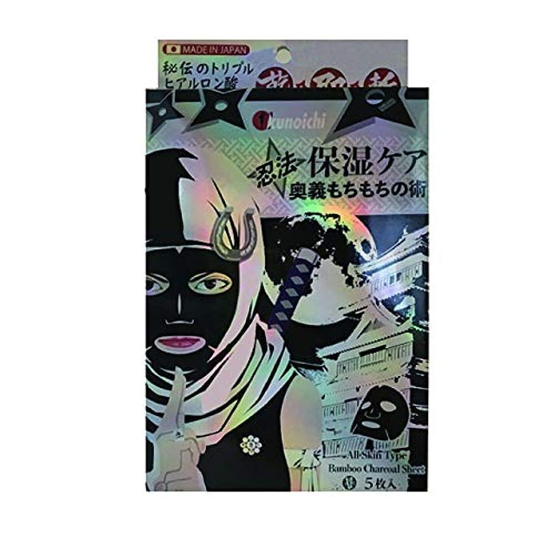 中庭視線肥満くの一 エッセンスマスク 保湿ケア 25g×5枚