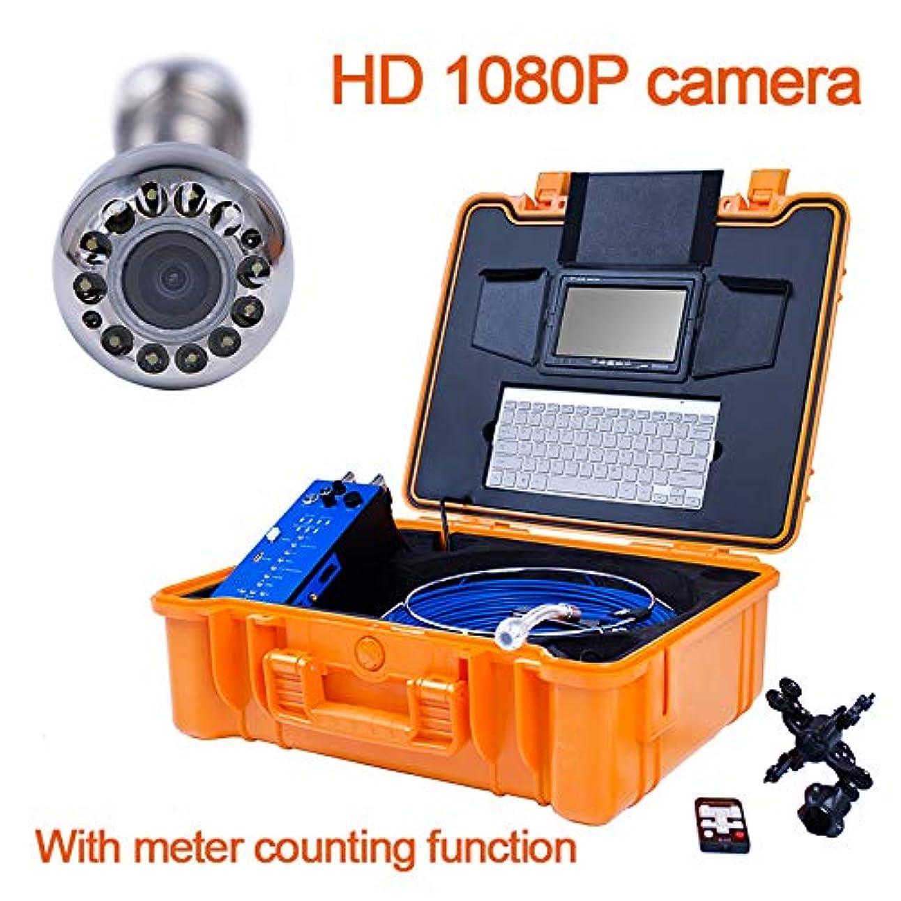 抑制適切に有効化9インチHDパイプ検査IP68防水排水検知1000 TVL DVR機能、40 M