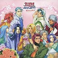 Angelique Etoile: Hana No Shangri-La by Japanimation