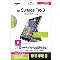 マイクロソフト Surface Pro 3 用 液晶保護フィルム フッ素コーティング 光沢 気泡レス加工 TBF-SFP14FLF