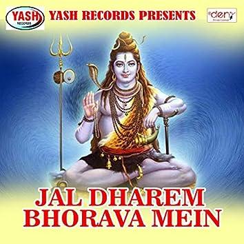 Jal Dharem Bhorava Mein