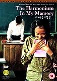 The Harmonium In My Memory [1998] [Edizione: Regno...