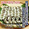 ブラックタイガーえび 6/8サイズ 1.8kg 【冷凍】/MARIO GINZA(1箱)