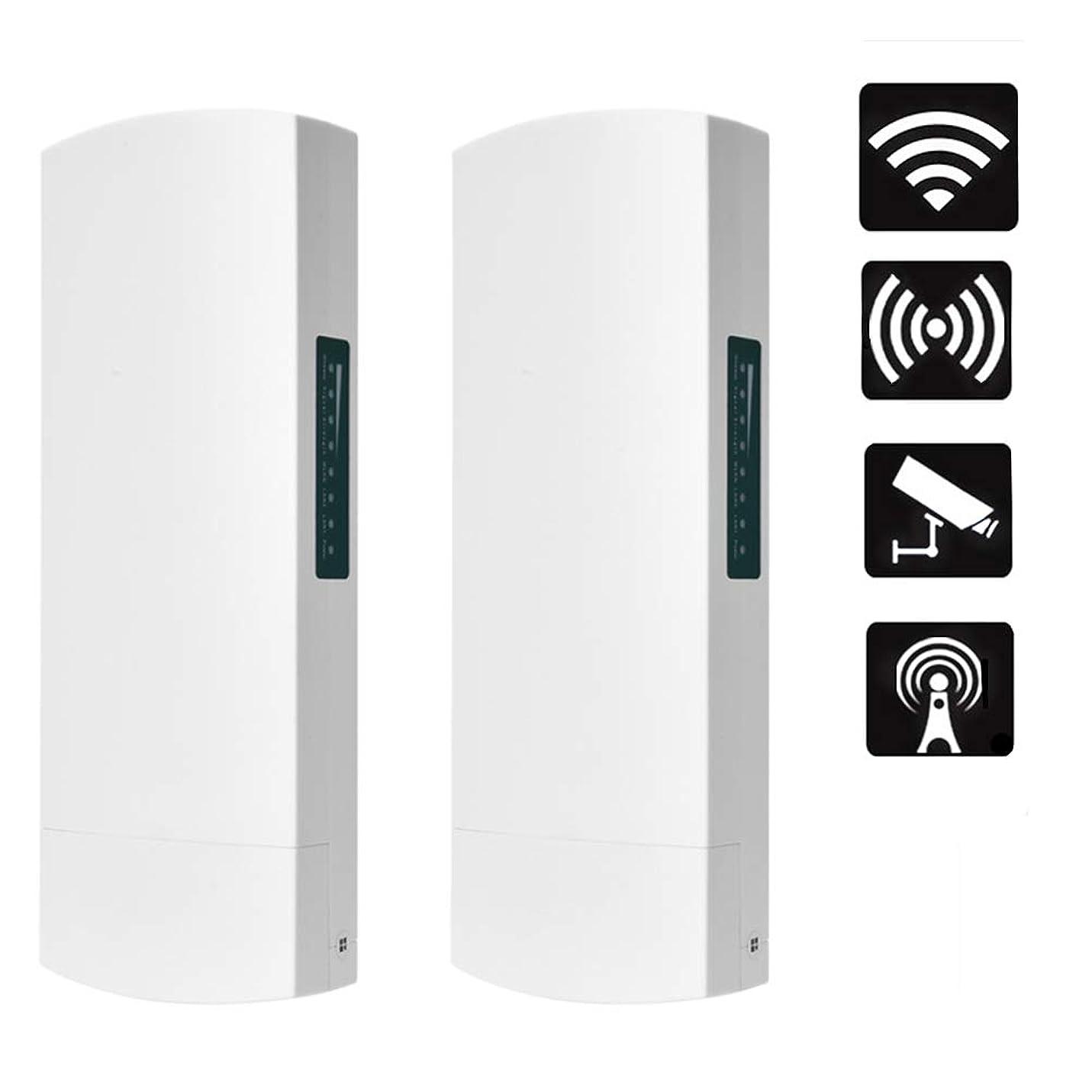 不明瞭カーフ時間厳守2本屋外ワイヤレスブリッジセット 無線LAN中継器 300Mbps 5.8G 3KM伝送距離 ワイヤレスアクセスポイント CPEネットワー、USPlug(US プラグ)