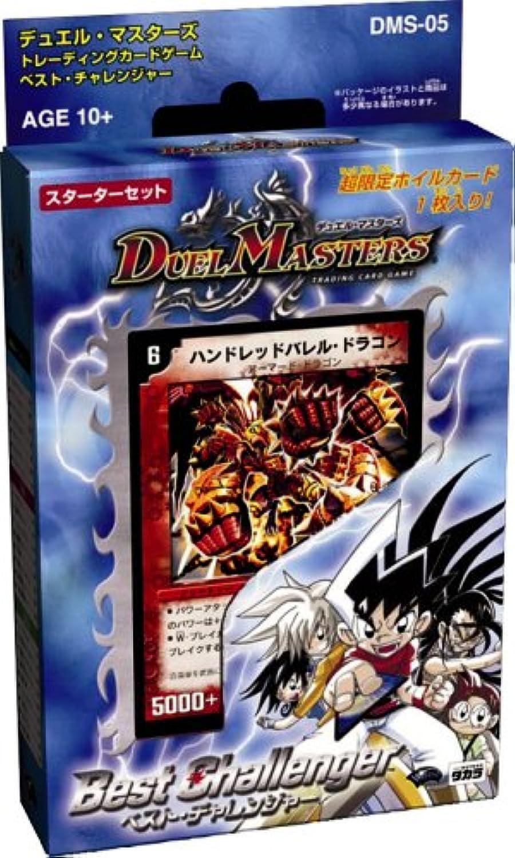 Duel Masters Trading DMS-05 Best Challenger Starter Set