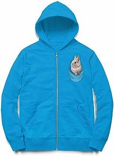 Fox Republic ポケット ホワイト 子ウサギ オーシャンブルー キッズ パーカー シッパー スウェット トレーナー 130cm