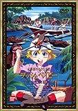 大草原の小さな天使 ブッシュベイビー(7)[DVD]