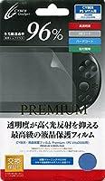 CYBER ・ 液晶保護フィルム Premium ( PS Vita2000 用) 【 30日間交換保証 】