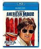 バリー・シール アメリカをはめた男 ブルーレイ+DVDセット [Blu-ray]