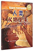 Mammals Who Morph (Chinese Edition)