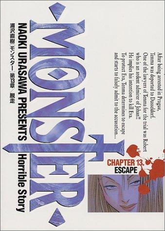 MONSTER: 脱走 (13) (ビッグコミックス)