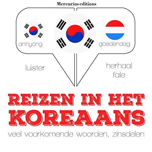 Reizen in het Koreaans audiobook cover art
