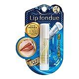 Rohto Mentholatum Lip Fondue - Fragrance free
