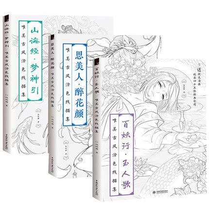 Dunhuang Opera - Cuaderno de dibujo de línea de libro chino para colorear, libro de texto antiguo de bailarinas instrumentos clásicos, color #2