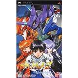 新世紀エヴァンゲリオン2 造られしセカイ -another cases-(通常版) - PSP