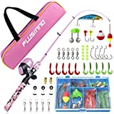 PLUSINNO Kids Fishing Pole,Telescopic Fishing Rod and Reel Combos with Spincast Fishing Reel and String with Fishing Line (Pink Handle with Spincast Reel, 120CM 47.24IN)