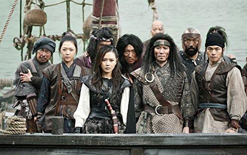 The Pirates [Blu-ray]