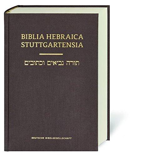 Biblia Hebraica Stuttgartensia (Editio Secunda Emendata) (Hebrew Edition)