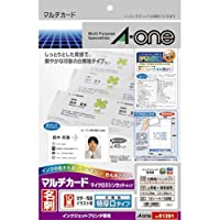 エーワン IJP用マルチカード特厚口A4 10面10枚×5冊