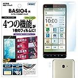 ASDEC BASIO4 フィルム au KYV47 UQ mobile BASIO 4 グレア 日本製 指紋防止 気泡消失 光沢 ASH-KYV47/ベイシオ4