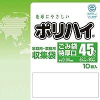 【ケース販売】 ポリハイ ごみ袋 45L特厚 0.04 半透明 (LP-4540HT) 10枚入×50冊
