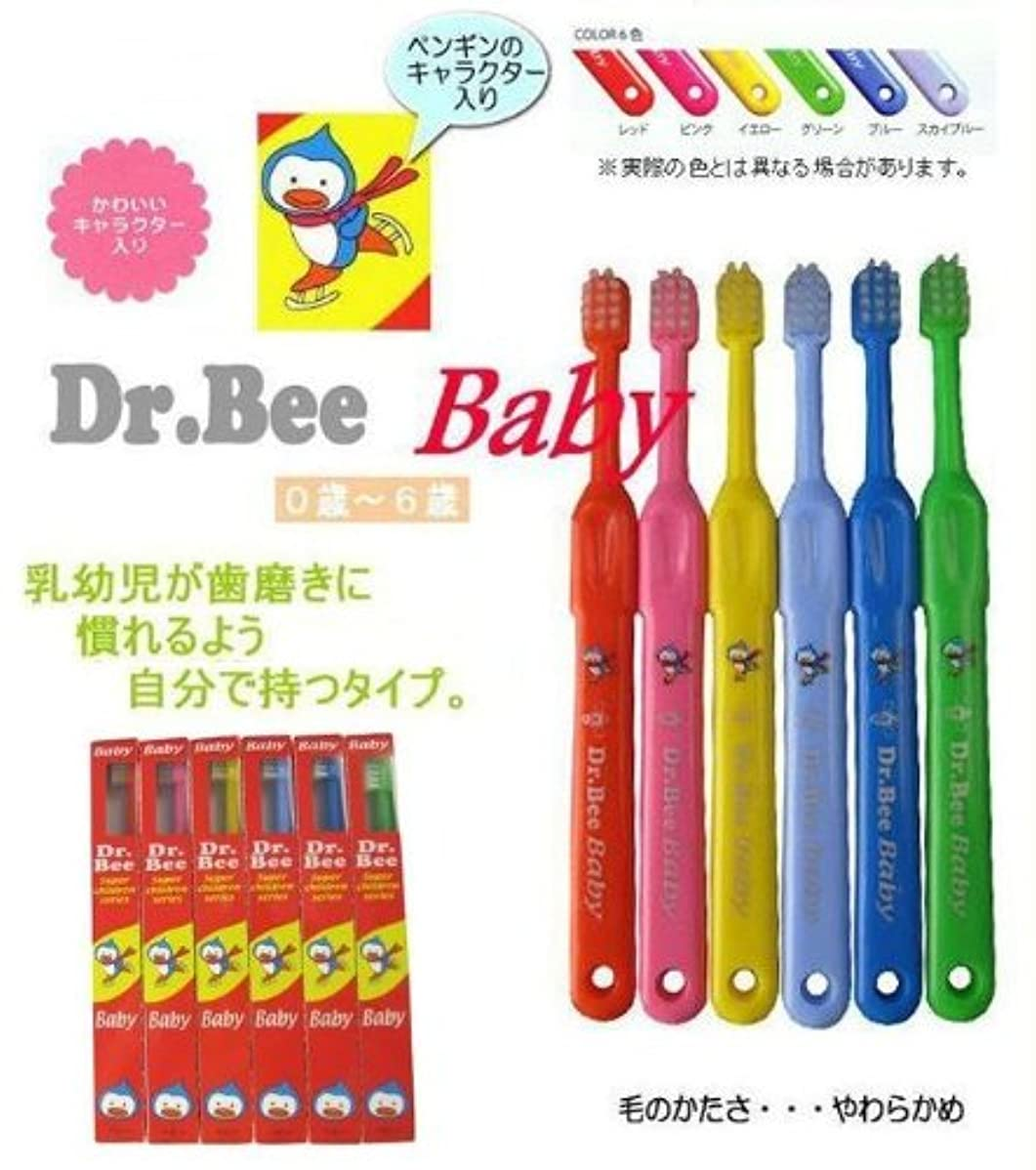 閃光戸惑う王子BeeBrand Dr.BEE 歯ブラシ ベビー やわらかめ