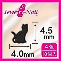 [リトルプリティー] ネイルパーツ Nail Parts 猫-3 ブラック