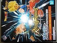 一番くじ ドラゴンボール Rising Fighters with DRAGONBALL LEGENDS ラストワン賞 超サイヤ人 孫悟空&バーダック フィギュア