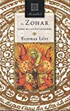 El Zohar. Libro de los esplendores
