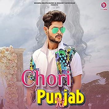 Chori Punjab Ki