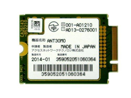 『富士通 ANT30MO-01-C 4G, LTE, 3G, W-CDMA対応 M.2 WWAN ワイヤレスWANモジュール (技適あり、DOCOMO MVNO sim使用可能)』のトップ画像