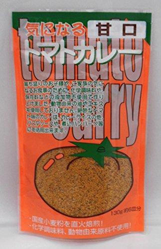気になるトマトカレー甘口×10個