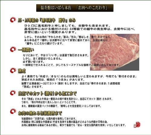 [冷凍]黒毛和牛肉入り自家製こだわりコロッケ10個
