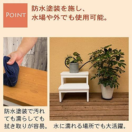 ステップ踏み台2段木製おしゃれスツール(ナチュラル&ホワイト)