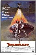 Pop Culture Graphics Dragonslayer Poster Movie 11x17 Peter Macnicol Caitlin Clarke Ralph Richardson John Hallam