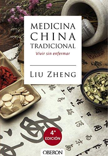 Medicina china tradicional (Libros Singulares)
