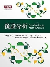 Introduction to Meta-Analysis, 1e 後設分析