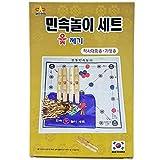 Daesin Toy Korean Board Game YUT Nori YUT Game Yoot Game Yutnori Set