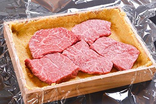 厳選 【 黒毛和牛 雌牛 限定 】 牛肉 味噌漬け (300g)