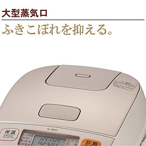 象印炊飯機マイコン式3合シャンパンホワイトNL-BB05-WM