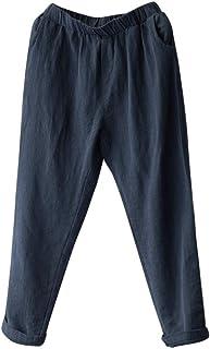 Caopixx Women Casual Loose Pants Elastic Waist Summer Slim Yoga Short Tummy Control Short Pants