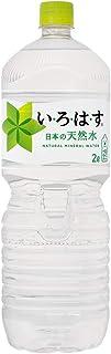 【Amazon.co.jp 限定】コカ・コーラ い・ろ・は・す 天然水 2LPET×10本 デュアルオープンボックスタイプ